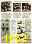 1977 Sears Spring Summer Catalog, Page 1062