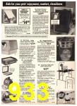 1976 Sears Fall Winter Catalog, Page 933