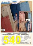 1977 Sears Fall Winter Catalog, Page 540