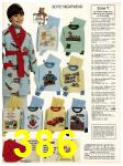 1982 Sears Fall Winter Catalog, Page 386