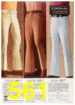1972 Sears Spring Summer Catalog, Page 561