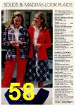 1981 Montgomery Ward Spring Summer Catalog, Page 58