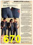1977 Sears Fall Winter Catalog, Page 670