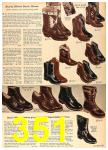 1958 Sears Spring Summer Catalog, Page 351