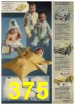 1979 Sears Fall Winter Catalog, Page 375