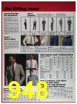1991 Sears Spring Summer Catalog, Page 948