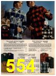 1972 Sears Fall Winter Catalog, Page 554