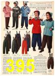 1956 Sears Fall Winter Catalog, Page 395