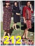 1991 Sears Fall Winter Catalog, Page 212
