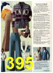 1976 Sears Fall Winter Catalog, Page 395
