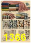 1961 Sears Spring Summer Catalog, Page 1366