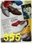 1988 Sears Spring Summer Catalog, Page 355