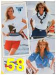 1985 Sears Spring Summer Catalog, Page 58