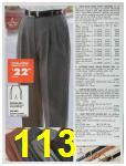 1991 Sears Fall Winter Catalog, Page 113