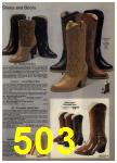 1980 Sears Fall Winter Catalog, Page 503