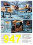 1988 Sears Fall Winter Catalog, Page 947