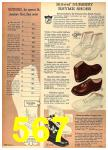 1962 Sears Fall Winter Catalog, Page 567