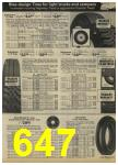 1979 Sears Spring Summer Catalog, Page 647