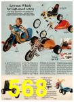 1973 Sears Christmas Book, Page 568