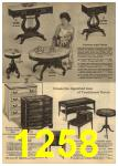1961 Sears Spring Summer Catalog, Page 1258