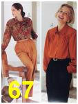 1991 Sears Fall Winter Catalog, Page 67