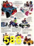 1997 JCPenney Christmas Book, Page 586