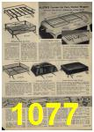 1959 Sears Spring Summer Catalog, Page 1077
