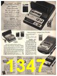 1971 Sears Fall Winter Catalog, Page 1347