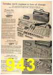 1964 Sears Spring Summer Catalog, Page 943