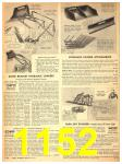 1949 Sears Spring Summer Catalog, Page 1152