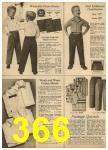 1959 Sears Spring Summer Catalog, Page 366
