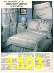 1983 Sears Spring Summer Catalog, Page 1303