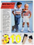 1986 Sears Spring Summer Catalog, Page 310