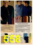 1972 Sears Fall Winter Catalog, Page 558
