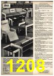 1977 Sears Spring Summer Catalog, Page 1208