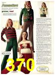 1975 Sears Fall Winter Catalog, Page 370