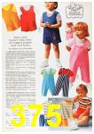 1972 Sears Spring Summer Catalog, Page 375
