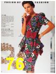 1992 Sears Summer Catalog, Page 76