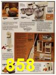 1987 Sears Spring Summer Catalog, Page 858