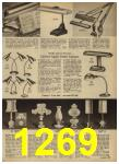 1962 Sears Spring Summer Catalog, Page 1269