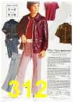 1972 Sears Spring Summer Catalog, Page 312