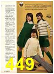 1969 Sears Fall Winter Catalog, Page 449