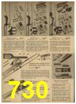 1962 Sears Spring Summer Catalog, Page 730