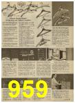1959 Sears Spring Summer Catalog, Page 959
