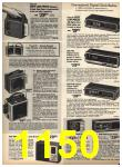 1977 Sears Fall Winter Catalog, Page 1150
