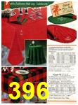 1985 Sears Christmas Book, Page 396