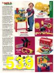 1996 JCPenney Christmas Book, Page 539