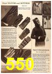 1960 Sears Fall Winter Catalog, Page 550