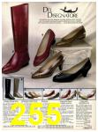 1982 Sears Fall Winter Catalog, Page 255