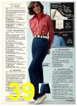 1977 Sears Spring Summer Catalog, Page 39